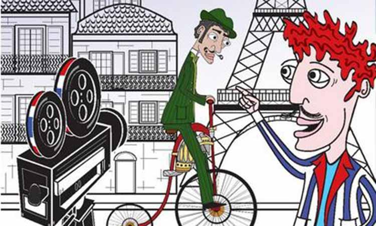 Διήμερο Γαλλόφωνου Κινηματογράφου στον Δήμο Φιλοθέης – Ψυχικού