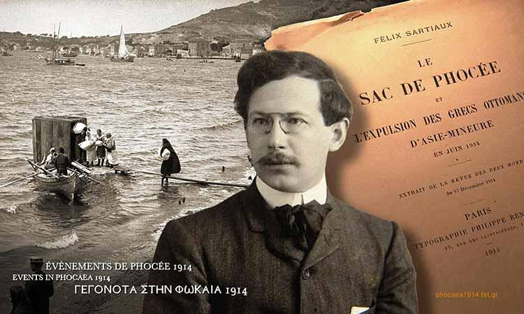 «Γεγονότα στη Φώκαια 1914» από την Κινηματογραφική Λέσχη Πεύκης