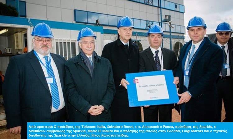 Η ιταλική Sparkle εγκαινίασε επένδυση data center στη Μεταμόρφωση Αττικής