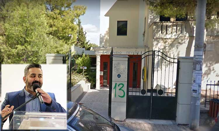 Γ. Στιβαχτής: Τοξικές νοοτροπίες στη δημοτική αρχή Λυκόβρυσης – Πεύκης