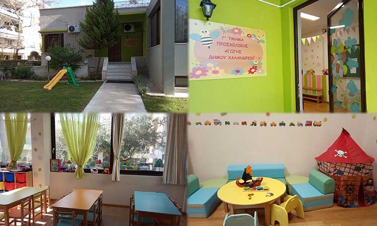 Σ. Ρούσσος: Διαρκής η στήριξη των οικογενειών με παιδιά στους Παιδικούς Σταθμούς Χαλανδρίου