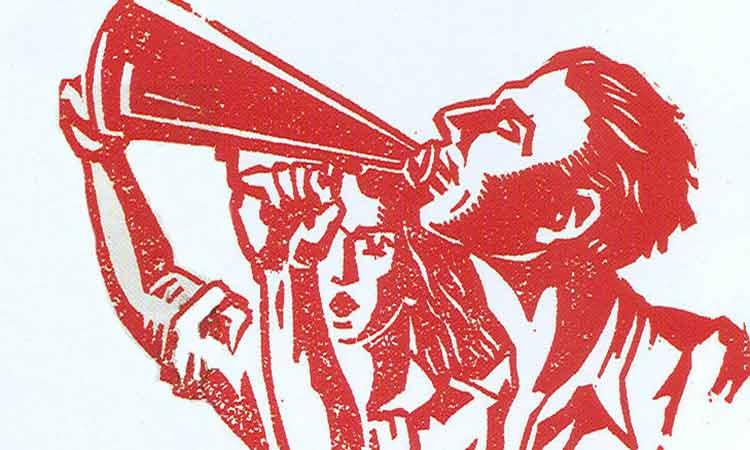 Πρωτοχρονιάτικη πίτα για το Παράρτημα Χαλανδρίου της Πανελλήνιας Ένωσης Αγωνιστών Εθνικής Αντίστασης και ΔΣΕ
