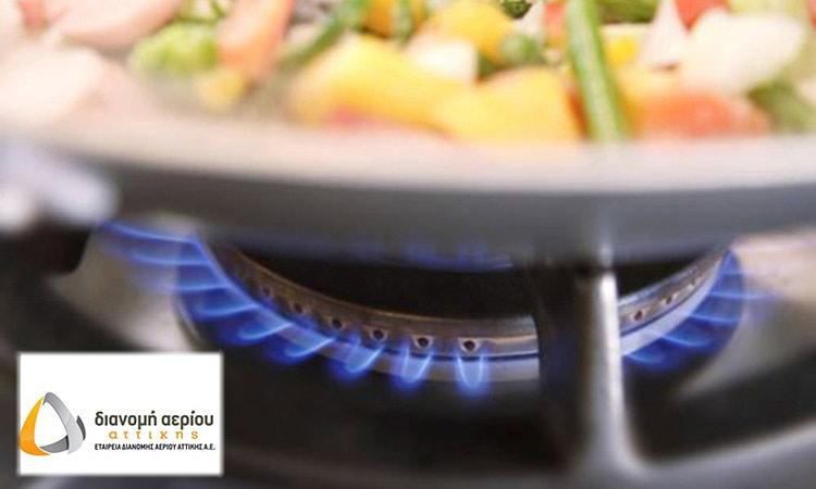 ΕΔΑ Αττικής: Επενδύει 150 εκατ. ευρώ για να φτάσει το φυσικό αέριο σε κάθε πολίτη και επιχείρηση της Αττικής