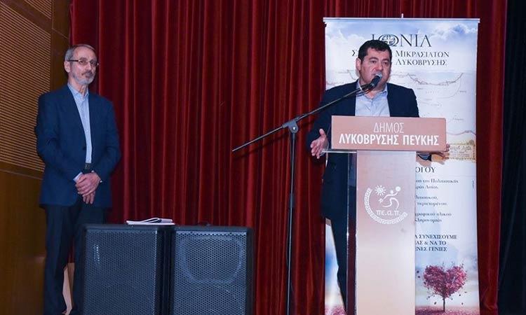 Συγκίνηση για την Πόλη, την Ίμβρο και την Τένεδο στο Δημοτικό Θέατρο Πεύκης
