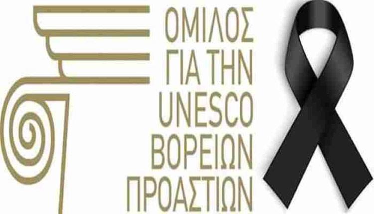 Συλλυπητήριο μήνυμα Μ. Πατούλη για την απώλεια της Κικής Δημουλά