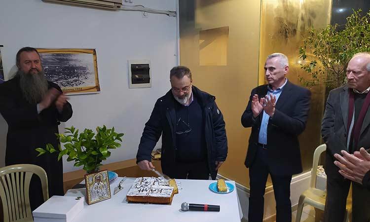 Έκοψε την πρωτοχρονιάτικη πίτα της η παράταξη Συμμαχία Πολιτών για τη Μεταμόρφωση