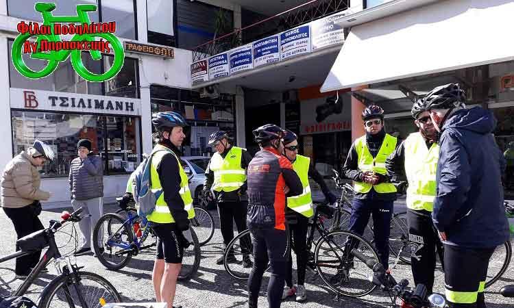 Ούτε το κρύο, ούτε ο αέρας σταματά τους Φίλους Ποδηλάτου Αγίας Παρασκευής