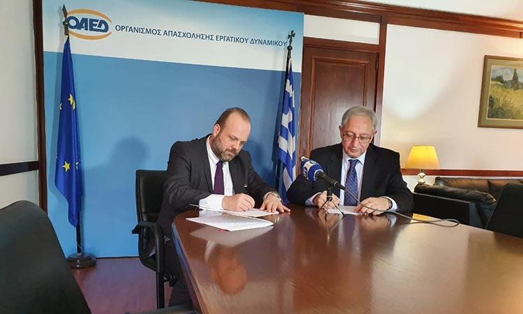 Συνεργασία Δήμου Αμαρουσίου και ΟΑΕΔ κατά της τοπικής ανεργίας