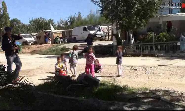 Δύναμη Ζωής: Σε ανέξοδους χαιρετισμούς και φωτογραφίες εξαντλείται το ενδιαφέρον της διοίκησης της Περιφέρειας για τους Ρομά