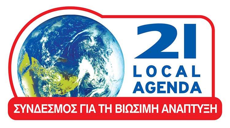 Ο Δήμος Αμαρουσίου «επιστρέφει» στον ΣΒΑΠ – Ευχαριστήριο του Συνδέσμου