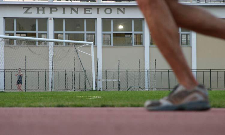Αθλητική προετοιμασία υποψηφίων πανελλαδικών εξετάσεων στο Ζηρίνειο