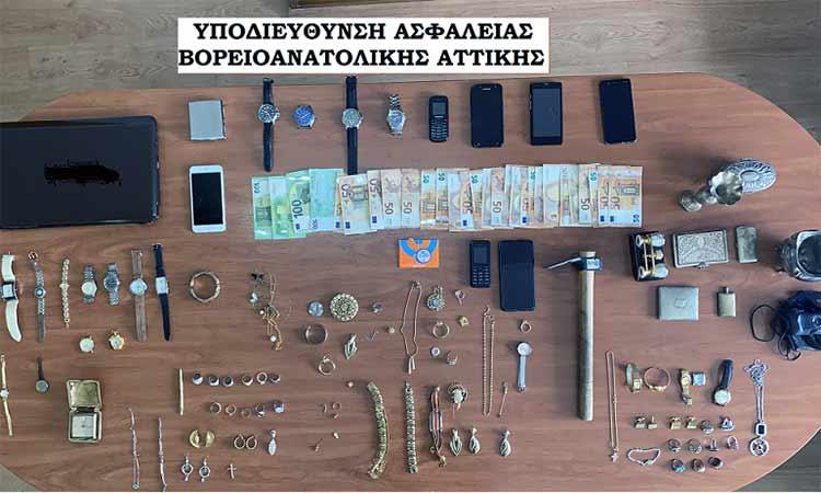 Στα χέρια της Αστυνομίας δύο εγκληματικές οργανώσεις – Έκλεβαν σπίτια στη Βορειοανατολική Αττική
