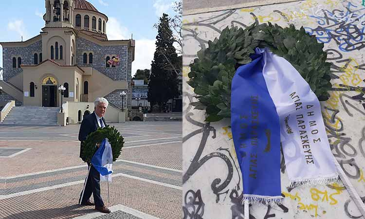 Κατάθεση στεφάνου στη μνήμη των πεσόντων από τον δήμαρχο Β. Ζορμπά