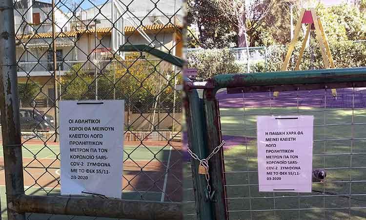 Νεότερα μέτρα στον Δήμο Αμαρουσίου για τη μείωση διάδοσης του «Covid-19»