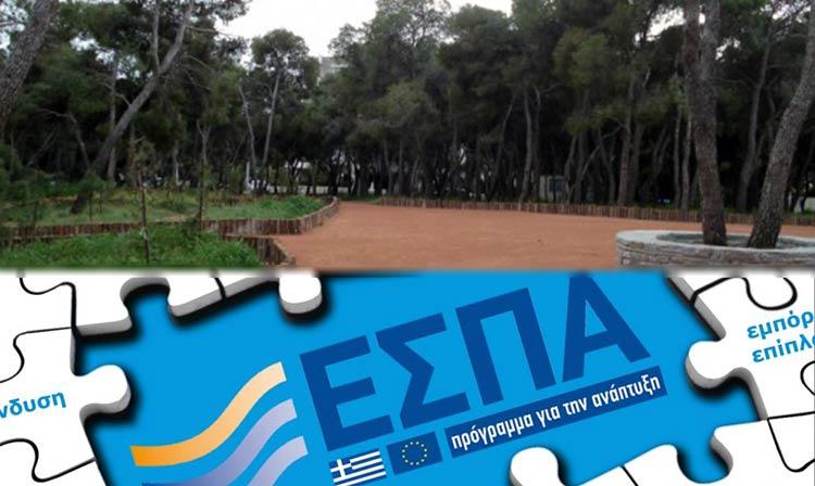 Μισό εκατ. ευρώ διεκδικεί από το ΕΣΠΑ ο Δήμος Πεντέλης για την αντιπυρική προστασία των αλσυλλίων