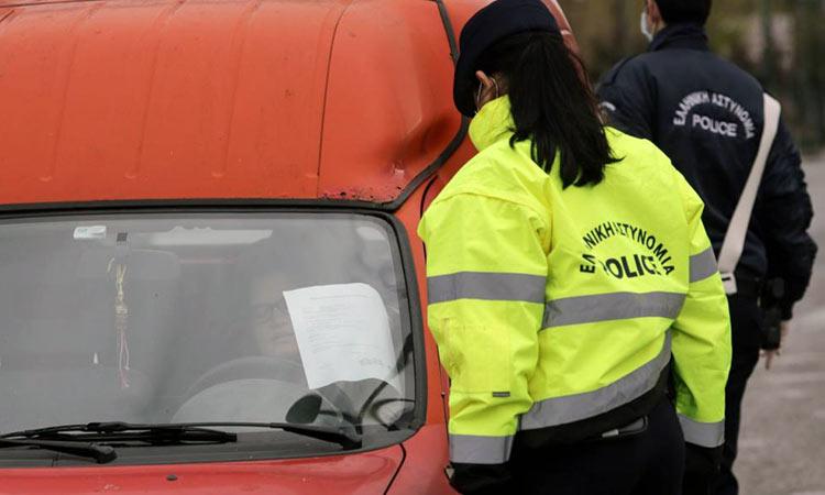 Απαγόρευση κυκλοφορίας: Ξεπέρασαν τα 3 εκατ. ευρώ τα πρόστιμα από την ΕΛ.ΑΣ.