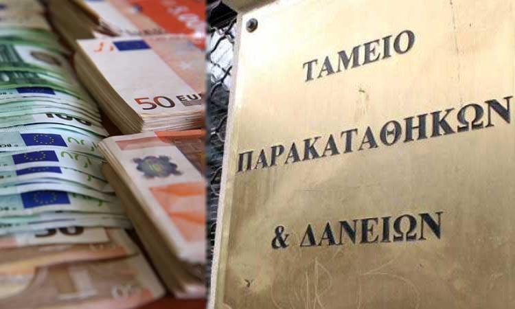 «Παγώνουν» οι δόσεις οφειλών των Δήμων προς το Ταμείο Παρακαταθηκών & Δανείων