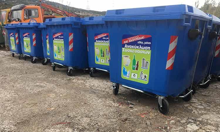 Δήμος Μεταμόρφωσης: Από 2 έως και 4/5 δεν θα πραγματοποιηθεί αποκομιδή ανακυκλώσιμων