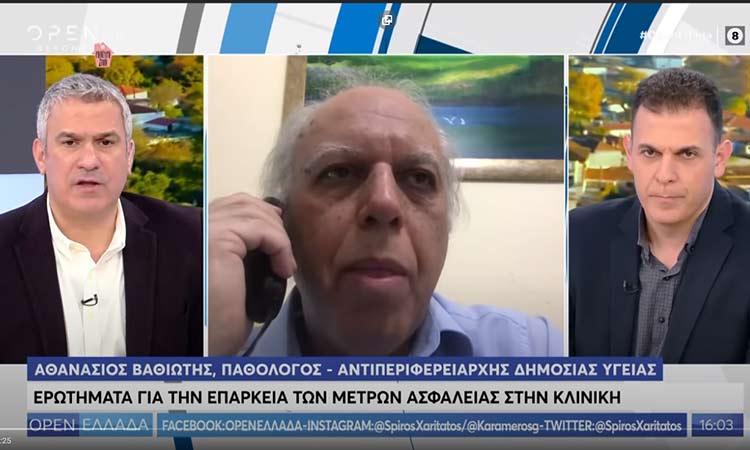 Την παραίτηση Βαθιώτη για δηλώσεις που έκανε για τον λοιμωξιολόγο Σωτ. Tσιόδρα ζητά ο Γ. Σγουρός