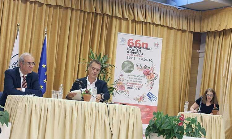 Δήμος Κηφισιάς: Με όλα τα απαραίτητα μέτρα προστασίας η διεξαγωγή της 66ης Ανθοκομικής Έκθεσης