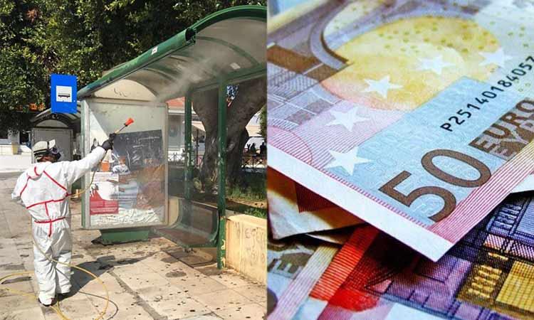 Ικανοποίηση ΚΕΔΕ για τα πρώτα 75 εκατ. ευρώ στους Δήμους για τις δαπάνες λόγω Covid-19