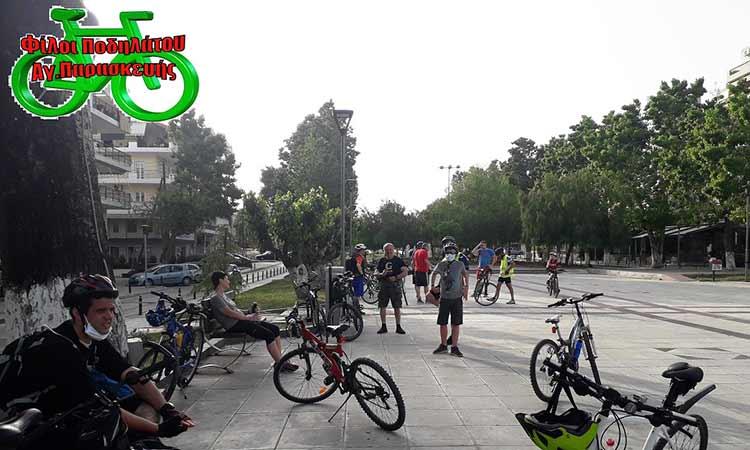 Ποδηλατοβόλτα από τους Φίλους Ποδηλάτου Αγ. Παρασκευής με όλα τα προβλεπόμενα μέτρα την Κυριακή 17/5
