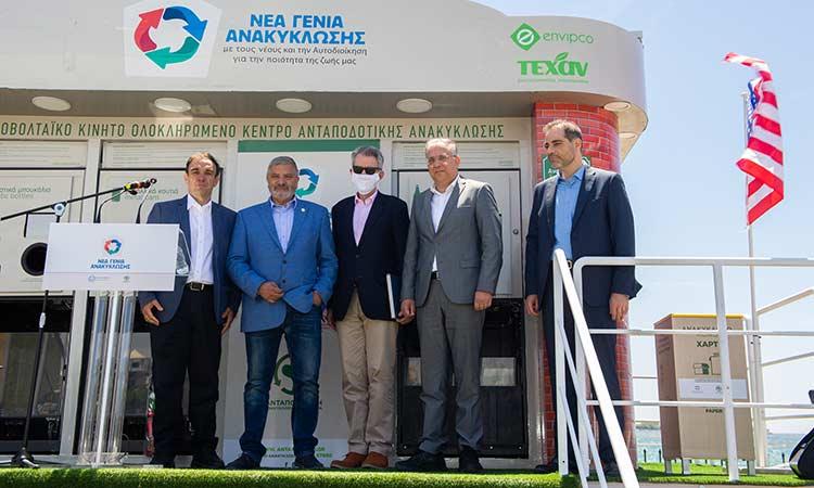 Έναρξη ολοκληρωμένου προγράμματος ανταποδοτικής ανακύκλωσης στις παραλίες