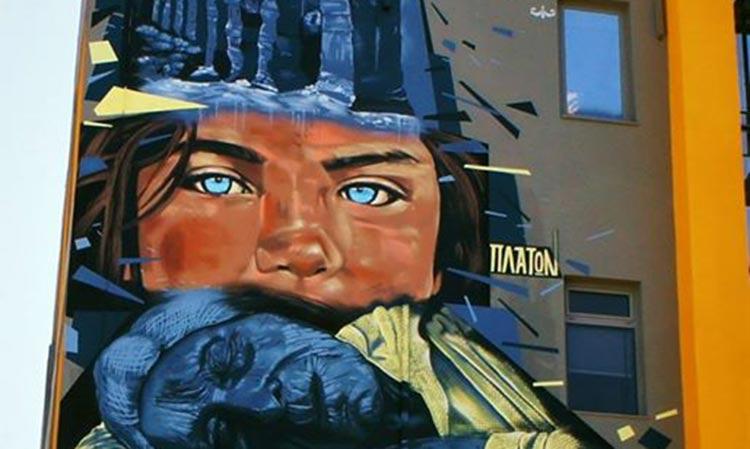 Δήμος Νέας Ιωνίας: Δεν ξεχνούμε την προσφυγιά