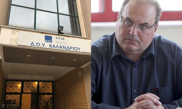 Ίδρυση γραφείου εξυπηρέτησης φορολογουμένων ζητά ο Δήμος Χαλανδρίου
