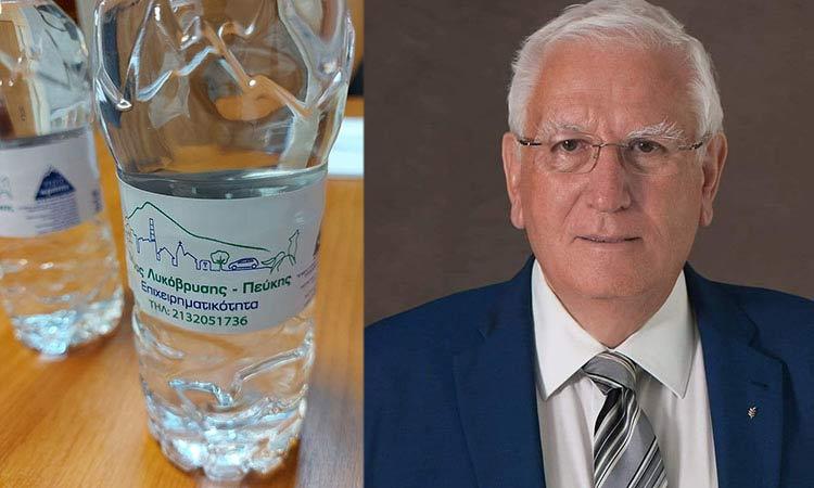 «Δικό» του εμφιαλωμένο νερό απέκτησε ο Δήμος Λυκόβρυσης – Πεύκης