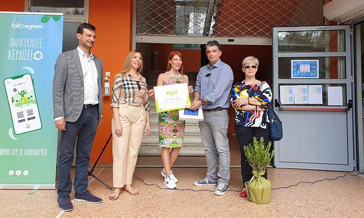 Έπαινο συμμετοχής έλαβαν τα δημοτικά σχολεία των Βριλησσίων για τη συμμετοχή τους στη δράση «Πράσινοι Μαθητές σε Αποστολή!»