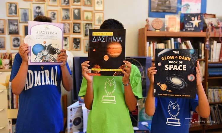 Ανοίγει και πάλι η Search Παιδική Βιβλιοθήκη Κηφισιάς