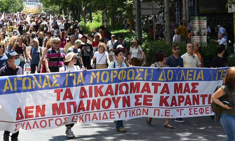 ΣΕΠΕ «Γ. Σεφέρης»: Η κυβέρνηση βάζει  επιπλέον  εμπόδια στη χορήγηση της άδειας ευπαθών ομάδων