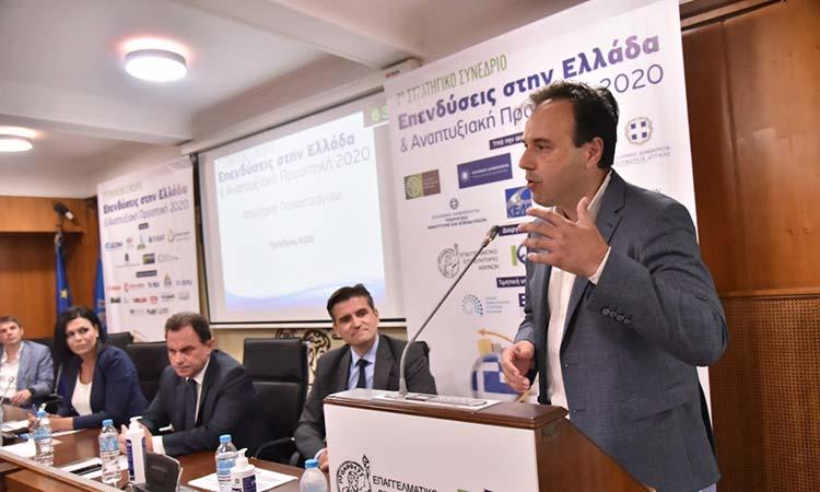 Ο Δ. Παπαστεργίου στο 7ο στρατηγικό συνέδριο του Επαγγελματικού Επιμελητηρίου Αθηνών