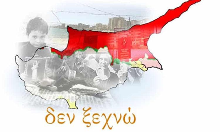Μήνυμα Δ. Θωμαΐδου με αφορμή τη συμπλήρωση 46 ετών από την τουρκική εισβολή στην Κύπρο