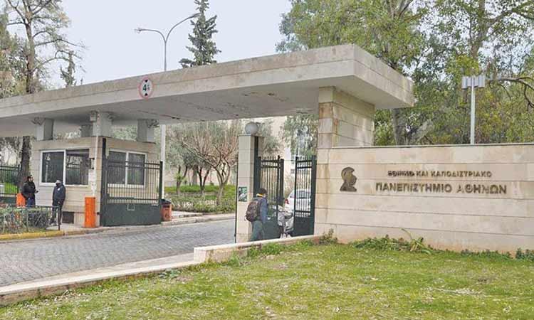 Δήμος Πεντέλης: Από 16 Ιουλίου 2020 διακόπτονται τα δρομολόγια προς την Πολυτεχνειούπολη Ζωγράφου