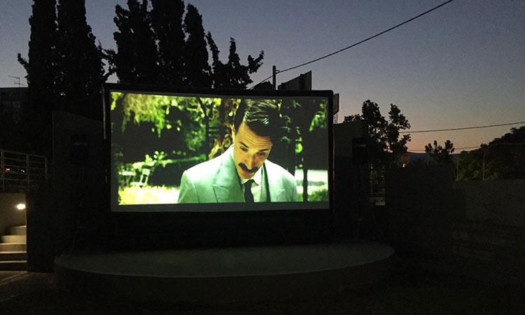 Ξεκίνησαν οι κινηματογραφικές προβολές στο θεατράκι του Πολυχώρου στη Λυκόβρυση