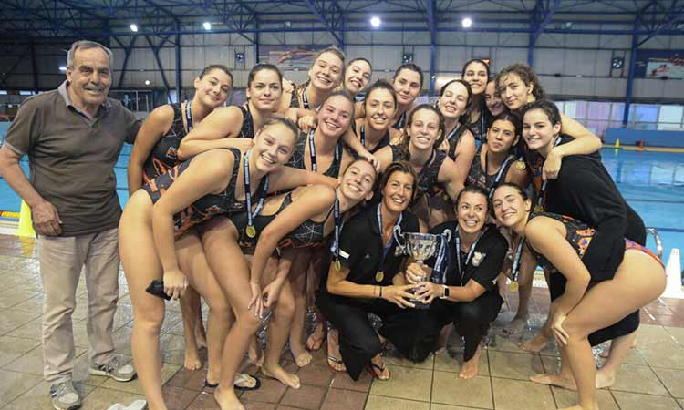Πανελλήνιο τίτλο κατέκτησε η ομάδα των νεανίδων του Α.Ο. Νηρέας Χαλανδρίου