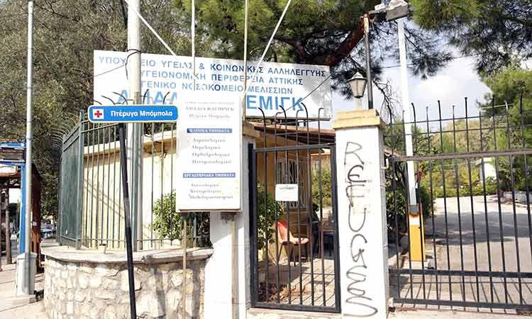 Ο.Μ. ΣΥΡΙΖΑ Πεντέλης: Θέλουμε και Υγεία και Παιδεία – ΟΧΙ στα προσχηματικά διλήμματα