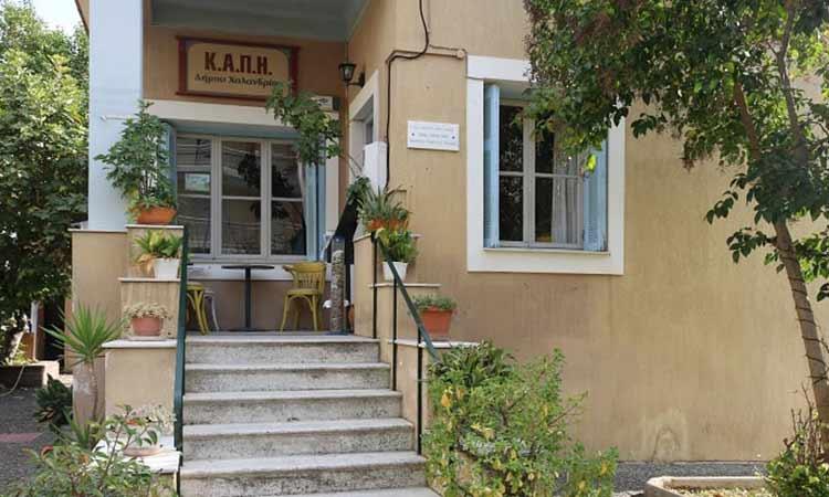 Συνεχής η υποστήριξη των ηλικιωμένων στα ΚΑΠΗ του Δήμου Χαλανδρίου