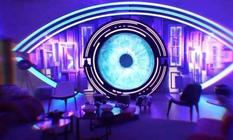 Σύλλογος Γυναικών Χαλανδρίου: Απαιτούμε την άμεση διακοπή του «Big Brother»