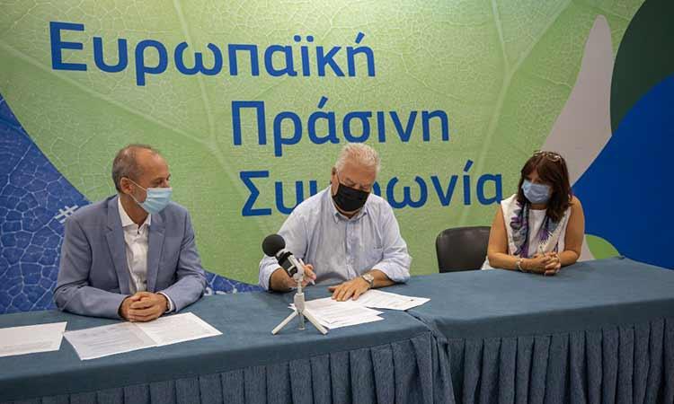 Μνημόνιο συνεργασίας  μεταξύ Δήμου Αμαρουσίου Ε.Ε. και ΕΜΠ για την υιοθέτηση του μοντέλου της κυκλικής και βιώσιμης οικονομίας