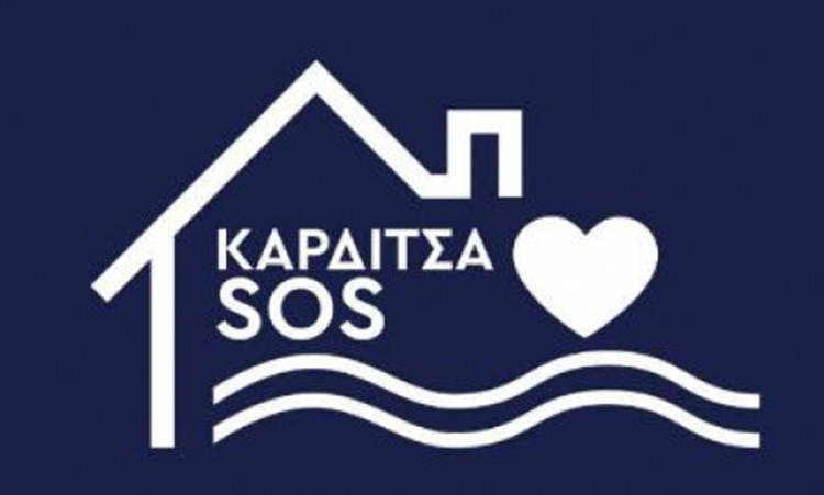 Ο Δήμος Παπάγου-Χολαργού συγκεντρώνει είδη πρώτης ανάγκης για τους πληγέντες της Καρδίτσας