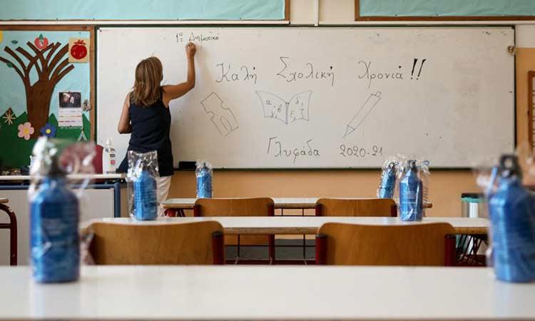 Κορωνοϊός: Στα πόσα κρούσματα θα κλείνουν τα σχολεία