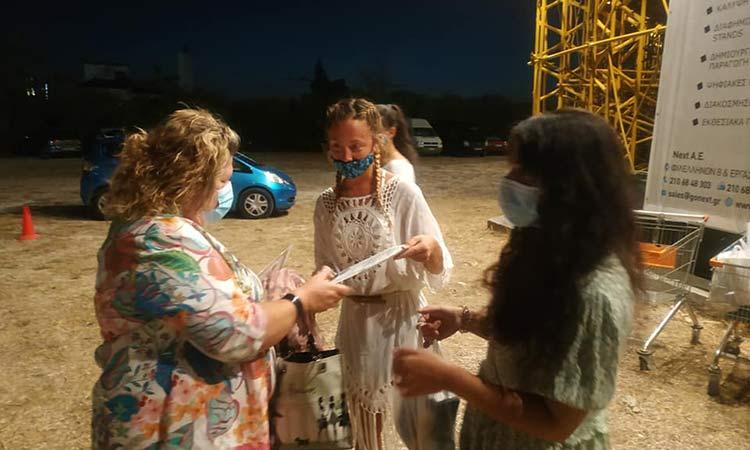 Ολοκληρώθηκε με επιτυχία η παράσταση «Όνειρο ήτανε, μα δεν το λησμονήσαμε» στον Δήμο Βριλησσίων