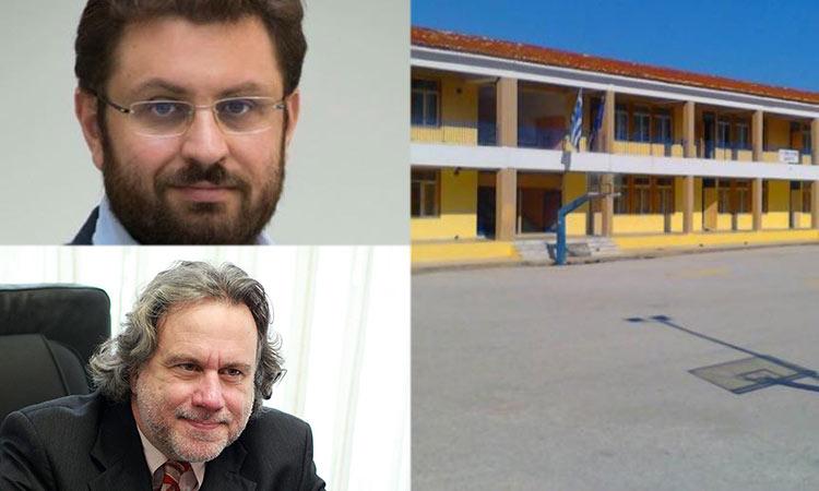 Ζαχαριάδης και Κατρούγκαλος φέρνουν στη Βουλή το θέμα μεταστέγασης μαθητών του 1ου Λυκείου Χολαργού στο 1ο Γυμνάσιο