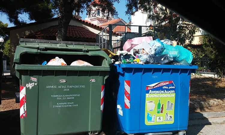 «Πανδημία» σκουπιδιών στους δρόμους της Αγίας Παρασκευής