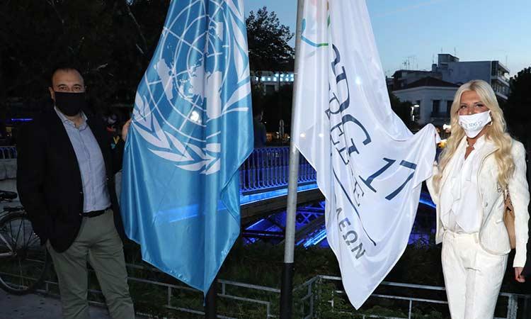 Δίκτυο SDG 17 Greece και ΚΕΔΕ διέδωσαν τα οικουμενικά ιδεώδη του ΟΗΕ στις ελληνικές πόλεις