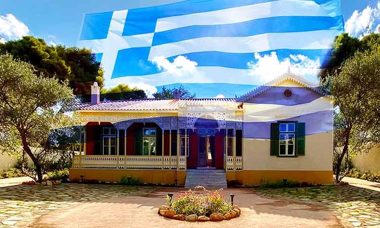 Ελληνικές σημαίες προσφέρει στους δημότες ο Δήμος Κηφισιάς ενόψει 28ης Οκτωβρίου, από τις 23/10