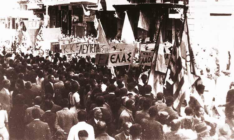 ΠΕΑΕΑ-ΔΣΕ Χαλανδρίου: 12 Οκτωβρίου 1944 – Η απελευθέρωση της Αθήνας από τη γερμανική ναζιστική κατοχή